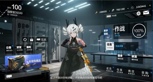 幕后 玩家 粤语 版